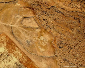 "Bedhat esh-Sha'ab: A foot-shaped ""Gilgal"" near the Jordan River, located southwest of the Argaman settlement"