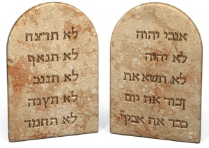 The Ten Commandments, abbreviated Hebrew version