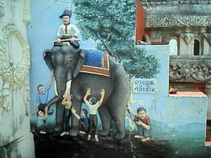 The Blind Men and the Elephant (Thailand)